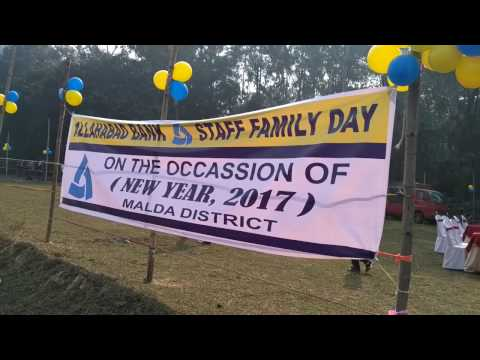 Allahabad Bank Staff Family Day Malda District