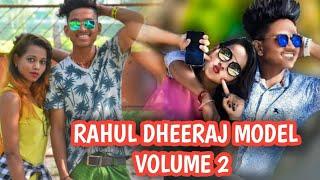 RAHUL DHEERAJ VOLUME 2 NEW SONG 2019 || SINGER SAI KIRAN  GOGIKAR || DJ SHABBIR REMIX