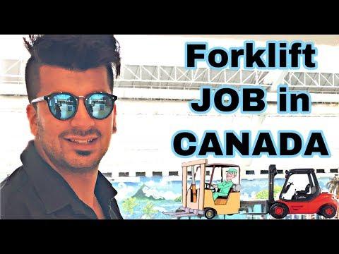 Forklift Job In Canada || Kataria TV ||