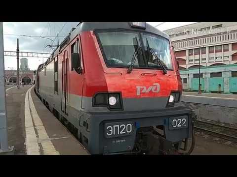 Отправление скорого поезда № 740ж Москва - Воронеж