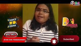 Narumugaye - Iruvar   AS 017 DS2 051 AMIRTHA PRABAGARAN  DeSINGER   DeSIFMA  Tamil Music Competition