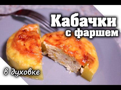 оладьи из кабачков с фаршем, рецепт приготовления