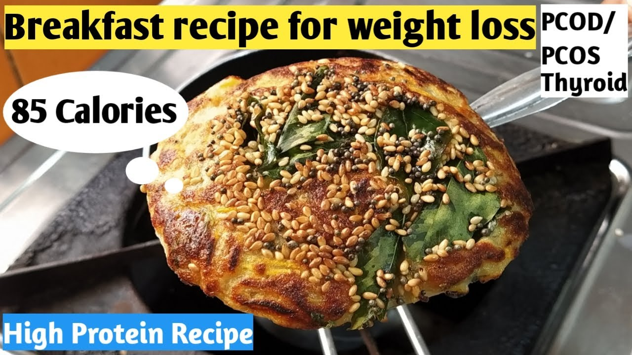 Breakfast recipe for weight loss | Diet recipe to lose weight fast | High protein breakfast recipe