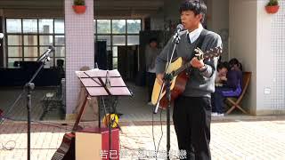 Publication Date: 2020-11-08 | Video Title: 迦南街頭show - 6Ft 楊震鋒 - 有多少愛可以重來/