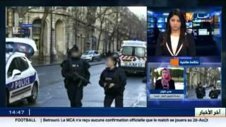 هدى فتوان : فرنسا ..  محاولة انتحارية لشخص انتهت بإطلاق الرصاص عليه وإردائه قتيلا
