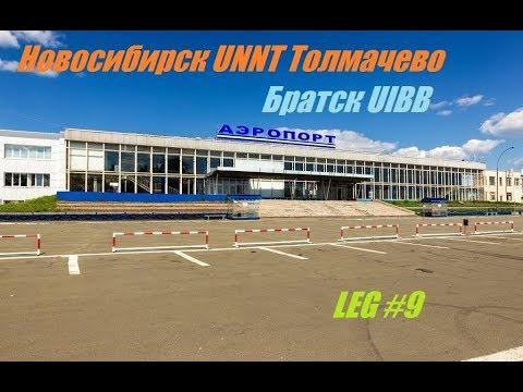 X-plane 11, Новосибирск - Братск, 737-800 ZIBO, Division IFR Tour 2019 IVAO LEG#9