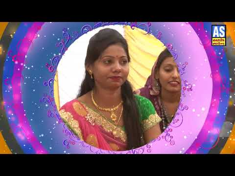 Dulhe Ka Chehra Suhana  Kiran Prajapati  Gujarati Marriage Songs  Popular Gujarati Lagna Geet