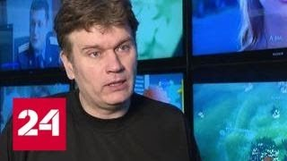 """Вонючий запах на """"Артдокфесте"""": """"Полет пули"""" закончился скандалом - Россия 24"""