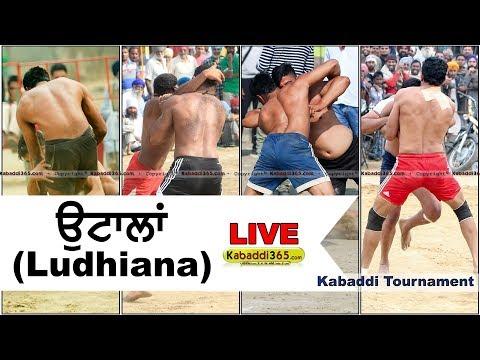 🔴 [Live] Otalan (Ludhiana) Kabaddi Tournament 26 Mar 2018