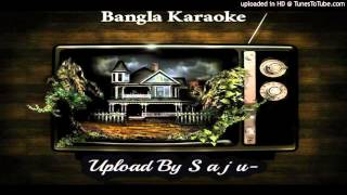 Wrong number telephone (Karaoke)