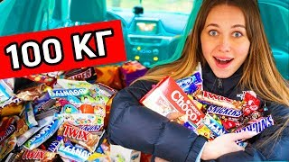 I BOUGHT ALL THE SWEETS IN THE SHOP !