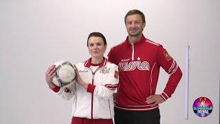 Дмитрий Сычев и Мария Петрова Профайл Ледниковый период 2020 03 10 2020