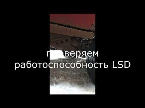 Nissan Terrano 1 WD21 VG30 Проверяем наличие работоспособность LSD дифференциала повышенного трения