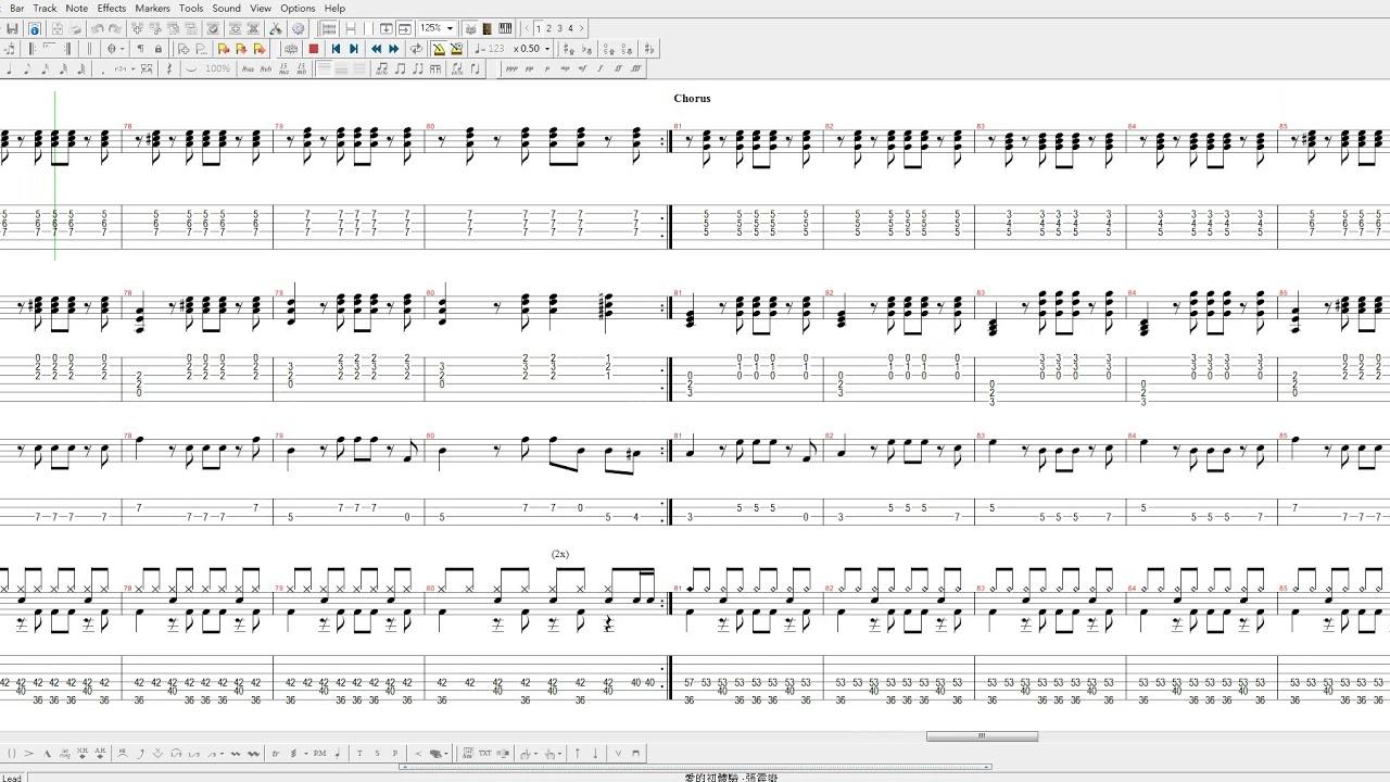 張震嶽【愛的初體驗】GuitarTab吉他譜BassTab貝斯譜Drum鼓譜FullBand團譜 - YouTube