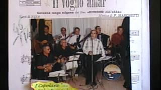 Salvatore Solinas ( TI VOGLIO AMAR ) reg 1995