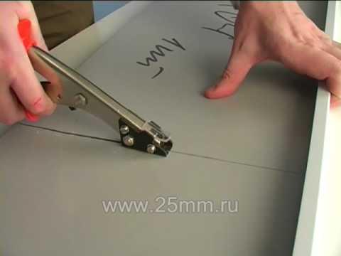 Механическая резка металла - YouTube