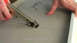 Ручные ножницы для резки профилированного металла(Режем отлив ручными просечными ножницами чтобы не замять края. Можно купить на www.25mm.ru., 2009-10-21T07:46:38.000Z)