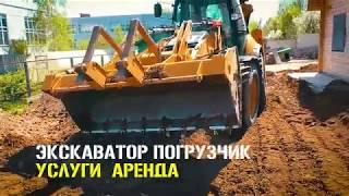 видео Аренда крана в Пущино | услуги спецтехники недорого