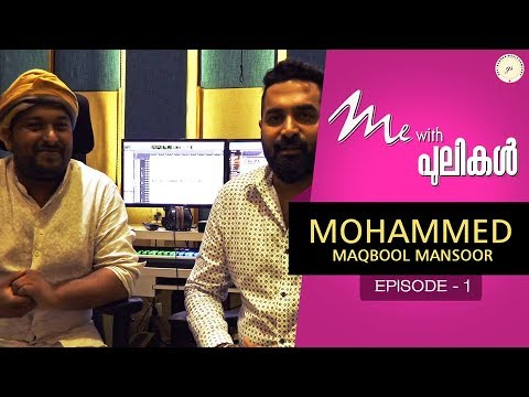 Popular Videos - Mohammad Maqbool Mansoor