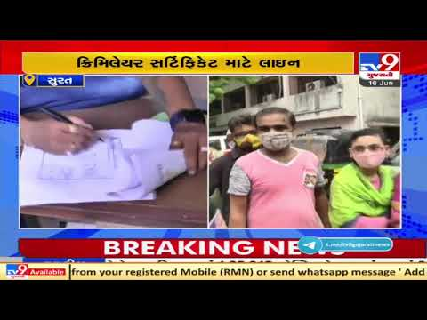 Hours long waiting outside Surat collector office irk applicants of creamy layer certificate  TV9