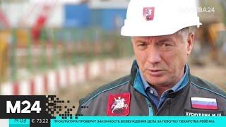 Смотреть видео С воскресенья будет закрыт участок красной ветки из-за строительства БКЛ - Москва 24 онлайн