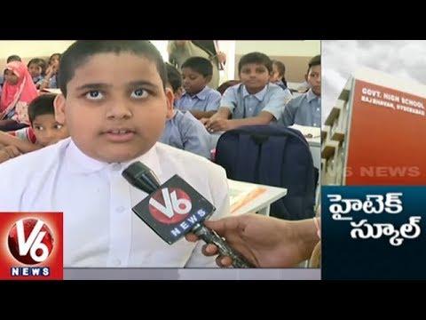 Govt Raj Bhavan School In Hyderabad Beats Corporate Schools In Facilities And Standards | V6 News