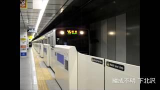 小田急3000形(三菱IGBT) 下北沢・参宮橋発着