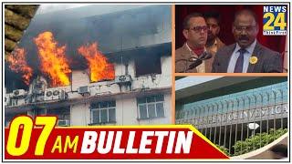 7 AM News Bulletin | Hindi News | Latest News | Top News |  Today's News | 6 Aug 2020 || News24