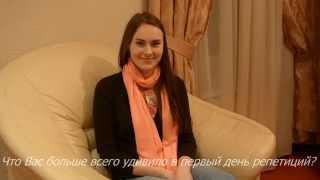 Видеоблог «МИСС МИИТ - 2015». Выпуск №1.
