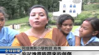 【慈善】尼泊爾簡易教室 粉刷牆面新氣象
