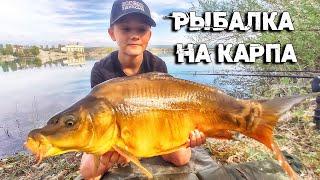 Ловля карпа на бойлы и кукурузу Рыбалка на озере Х часть 4