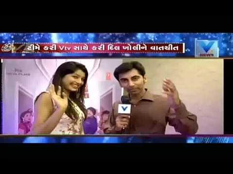 Kaik Kar ne Yaar Gujarati Film's Music Launch | Vtv Gujarati
