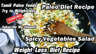 Paleo Diet Healthy recipes and simple cooking videos in my Channel so subscribed my channel friends...