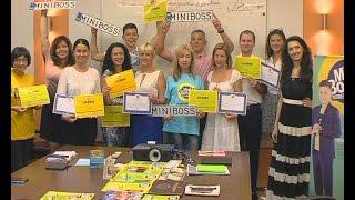 БЫТЬ ЛУЧШИМИ: франчайзи MiniBoss Business School завершили обучение