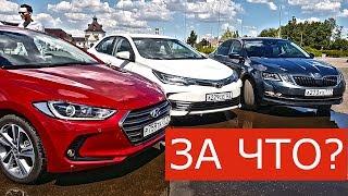 видео В России больше не будут продавать Hyundai Sonata!