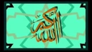 Badshah woh kon hai ALLAH Hoo ALLAH....(by MSA@BOTALA)