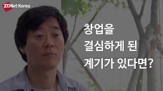 위치기반 인증 기술 No 1 꿈꾸는 스타트업 '엘핀'