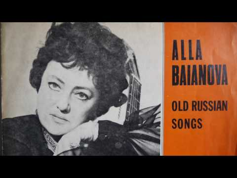 Alla Baianova / Алла Баянова -  Old Russian Songs (1973)