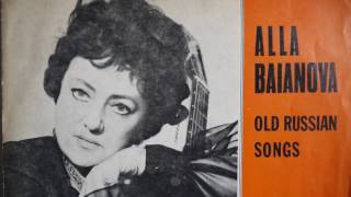Download Alla Baianova / Алла Баянова -  Old Russian Songs (1973) Mp3