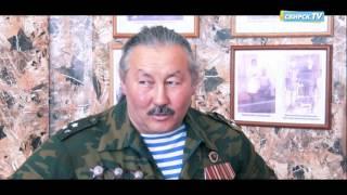 Поздравление с Днем города Свирска полковника Владимира Александрова