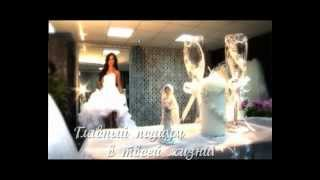 """Салон свадебной и вечерней моды """"Хельга"""". город Абакан."""