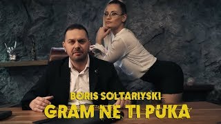 Борис Солтарийски - Грам не ти пука / Boris Soltariyski - Gram ne ti puka