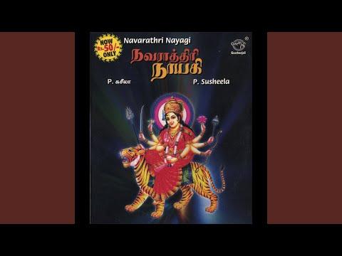 Navarathri Nayagiye