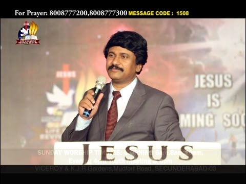 666 | Dr. P. J. Stephen Paul | Life Changing Ministries | SubhavaarthA