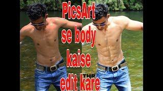 PicsArt se body kaise edit kare (THRphotography)