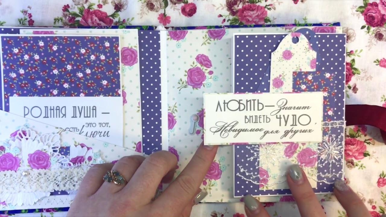 Рабочий, открытки из скрапбумаги фикс прайс