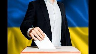 Большинство кандидатов в президенты Украины – липовые