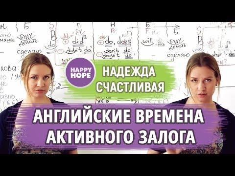 Фильм Надеждаиз YouTube · Длительность: 31 мин57 с