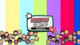 올뉴쏘렌토 3D어라운드뷰