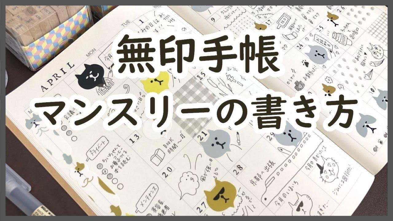 かわいい スケジュール 帳 ダウンロード
